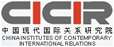 China Institutes Of Contemporary International Relations